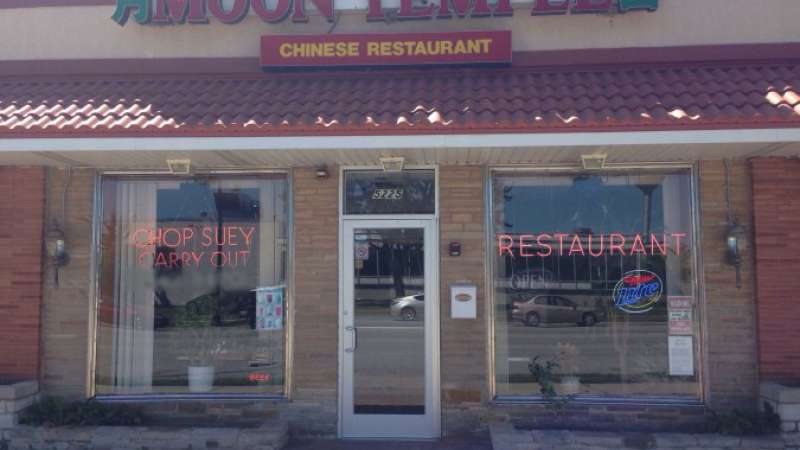 Moon Temple Chinese Restaurant